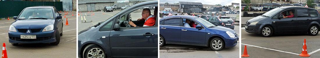 пробное занятие по вождению в автошколе